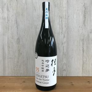 日本酒 高知 桂月吟之夢 純米吟醸酒 55 夏の生酒 720ml(summer)|igossou-sakaya