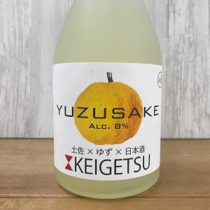 日本酒 高知 リキュール 桂月 YUZU SAKE ゆず酒 300ml|igossou-sakaya