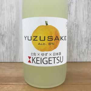 日本酒 高知 リキュール 桂月 YUZU SAKE ゆず酒 720ml|igossou-sakaya