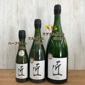 日本酒 高知 桂月 スパークリング酒 匠 (John) マグナムボトル 1500ml|igossou-sakaya