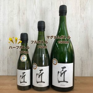 日本酒 高知 桂月 スパークリング酒 匠 (John) ハーフボトル 375ml|igossou-sakaya