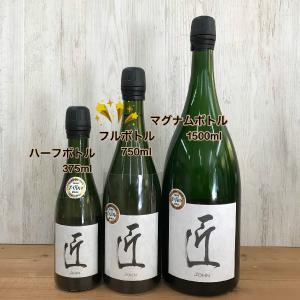 日本酒 高知 桂月 スパークリング酒 匠 (John) フルボトル 750ml (父の日)|igossou-sakaya