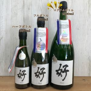 日本酒 高知 桂月 スパークリング酒 好 (Hao) マグナムボトル1500ml|igossou-sakaya