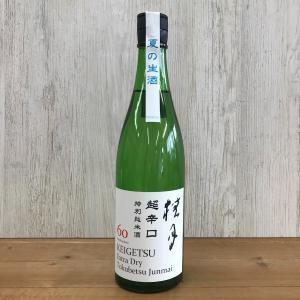 日本酒 高知 桂月 超辛口 特別純米酒 60 夏の生酒 720ml(summer)|igossou-sakaya