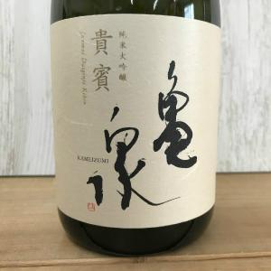 「貴賓」と言うにふさわしい、ふくいくとして豊穣な酒姿。 『亀泉 純米大吟醸 貴賓』は、こだわりの酒造...
