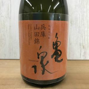 日本酒 高知 亀泉 純米大吟醸 兵庫山田錦 720ml|igossou-sakaya