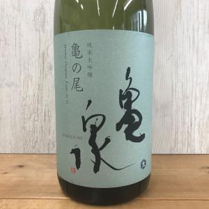 日本酒 高知 亀泉 純米大吟醸 亀の尾 生酒 1800ml(新特)|igossou-sakaya