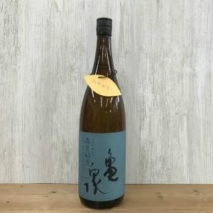 日本酒 高知 亀泉 純米吟醸原酒 高育63号 ひやおろし 1800ml (ひやおろし・秋あがり)|igossou-sakaya