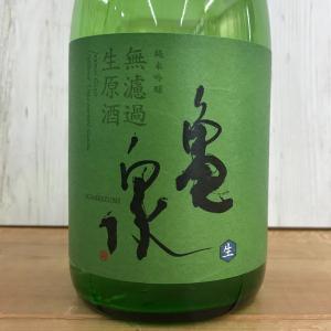 日本酒 高知 亀泉 純米吟醸 無濾過生原酒 吟麓 ‐ぎんろく‐ 720ml(新特)|igossou-sakaya