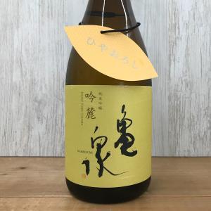 日本酒 高知 亀泉 純米吟醸 吟麓  ーぎんろくー  ひやおろし 720ml(ひやおろし・秋あがり)|igossou-sakaya