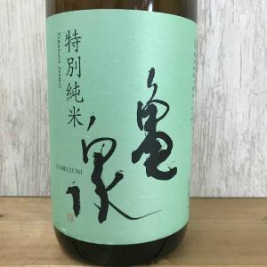 日本酒 高知 亀泉 特別純米 土佐錦1800ml (燗酒特集)(お歳暮 冬ギフト お年賀)|igossou-sakaya