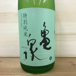 日本酒 高知 亀泉 特別純米 土佐錦 生 1800ml|igossou-sakaya