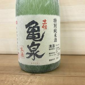 日本酒 高知 亀泉 特別純米 土佐錦 生 720ml|igossou-sakaya