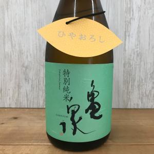 日本酒 高知 亀泉 特別純米 土佐錦 ひやおろし 720ml (ひやおろし・秋あがり)|igossou-sakaya
