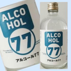 菊水 高濃度スピリッツ ALCOHOL 77  ―アルコール 77 ー  500ml igossou-sakaya