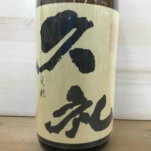 日本酒 高知 純米酒 久礼 1800ml (燗酒特集)|igossou-sakaya