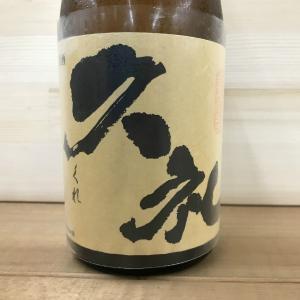 日本酒 高知 純米酒 久礼 720ml (燗酒特集)|igossou-sakaya