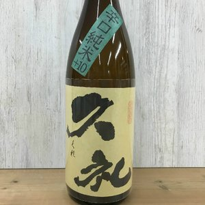 日本酒 高知 辛口純米 久礼 1800ml (燗酒特集)|igossou-sakaya