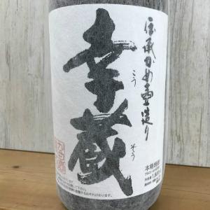 芋焼酎 宮崎 幸蔵酒造 伝承かめつぼ造り 幸蔵 1800ml|igossou-sakaya