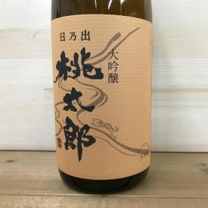日本酒 高知 日乃出桃太郎 大吟醸 1800ml|igossou-sakaya