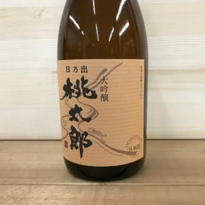 日本酒 高知 日乃出桃太郎 大吟醸 720ml|igossou-sakaya