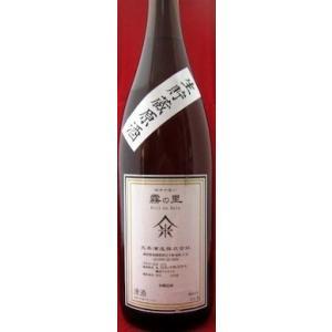 日本酒 高知 日乃出桃太郎 本醸造 霧の里 生貯蔵原酒 1800ml|igossou-sakaya