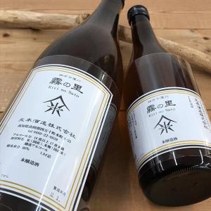 日本酒 高知 日乃出桃太郎 本醸造 霧の里 720ml|igossou-sakaya