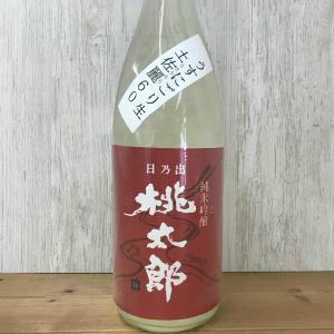 日本酒 高知 日乃出桃太郎 純米吟醸 うすにごり生 土佐麗60 1800ml(とさうらら)|igossou-sakaya