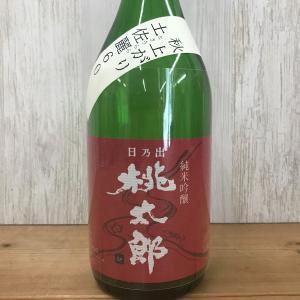 日本酒 高知 日乃出桃太郎 純米吟醸 秋上がり 土佐麗60 720ml(ひやおろし・秋あがり)(とさうらら)|igossou-sakaya