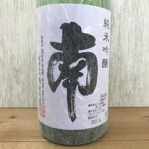 日本酒 高知 南 純米吟醸 1800m|igossou-sakaya