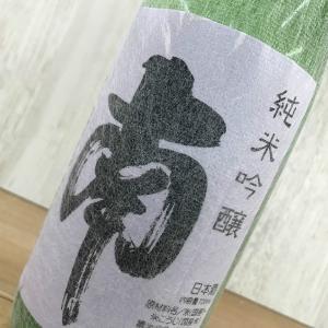 日本酒 高知 南 純米吟醸 720ml|igossou-sakaya