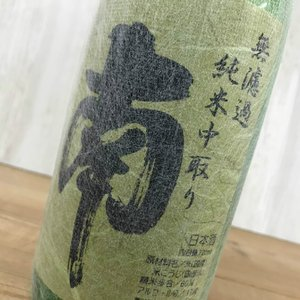 日本酒 高知 南 純米中取り 無濾過 720ml|igossou-sakaya