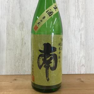 日本酒 高知 南 純米中取り 無濾過 生酒 1800ml (新特)|igossou-sakaya