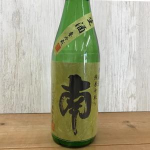 日本酒 高知 南 純米中取り 無濾過 生酒 720ml (新特 )|igossou-sakaya