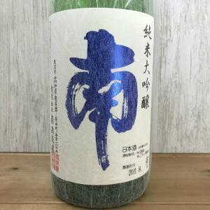 日本酒 高知 南 純米大吟醸 五百万石 1800ml|igossou-sakaya