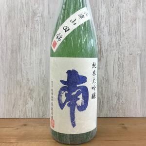 日本酒 高知 南 純米大吟醸 山田錦 1800ml|igossou-sakaya