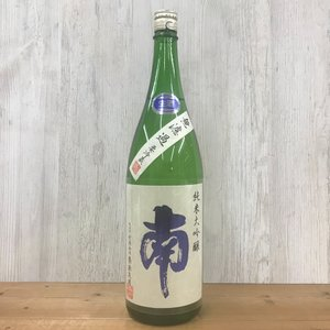 日本酒 高知 南 純米大吟醸 五百万石 無濾過 生酒 1800ml (新特)|igossou-sakaya