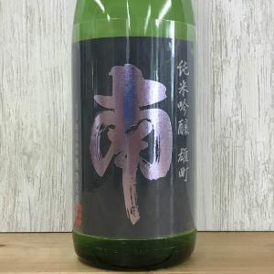日本酒 高知 南 純米吟醸 雄町 1800ml|igossou-sakaya