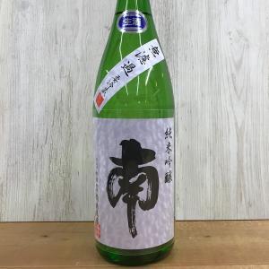 日本酒 高知 南 純米吟醸無濾過 吟の夢 生酒 1800ml|igossou-sakaya