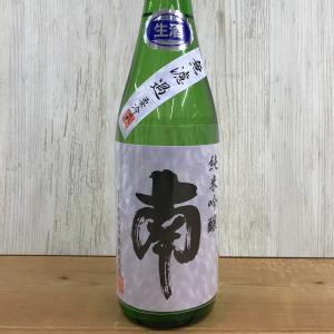 日本酒 高知 南 純米吟醸無濾過 吟の夢 生酒 720ml|igossou-sakaya