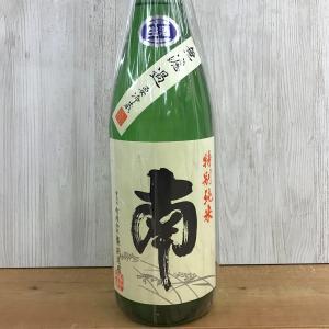 日本酒 高知 南 特別純米無濾過生酒 1800ml (新特)|igossou-sakaya