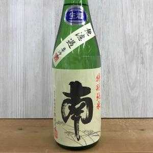 日本酒 高知 南 特別純米無濾過生酒 720ml (新特 )|igossou-sakaya