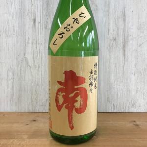 日本酒 高知 南 特別純米 ひやおろし 出羽燦々 1800ml (ひやおろし・秋あがり)|igossou-sakaya