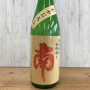日本酒 高知 南 特別純米 ひやおろし 出羽燦々 720ml (ひやおろし・秋あがり)|igossou-sakaya