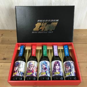 芋焼酎 光武酒造  北斗の拳 ミニボトルセット 270ml×5 (1350ml)|igossou-sakaya