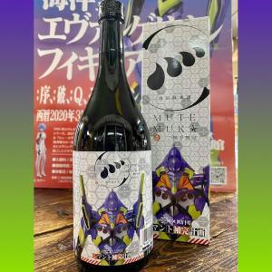 日本酒 高知 無手無冠 特別純米酒 エヴァンゲリオン初号機Ver.箱入 720ml|igossou-sakaya