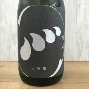 日本酒 高知 無手無冠 大吟醸 720ml igossou-sakaya