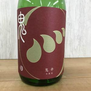 日本酒 高知 無手無冠 本醸造 超辛口生原酒 鬼辛 720ml igossou-sakaya