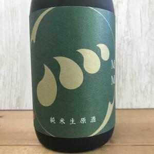日本酒 高知 無手無冠 純米 生酒 無農薬 720ml igossou-sakaya