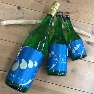 日本酒 高知 無手無冠  酒槽(さかぶね)一番汲み 純米生酒 720ml (新特)|igossou-sakaya